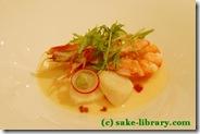 魚介の白味噌とクリームチーズのソース わさびの香り