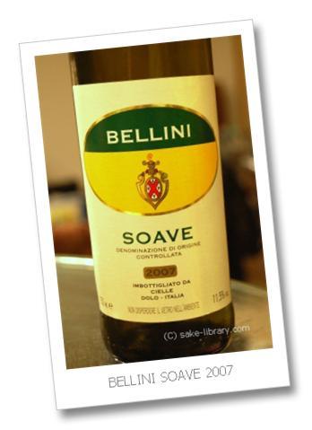BELLINI SOAVE