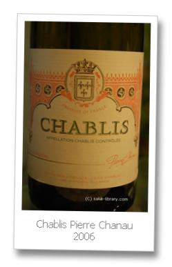 Chablis Pierre Chanau