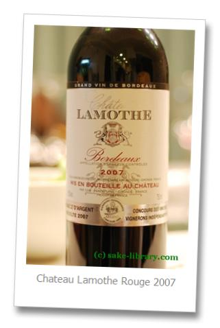 Chateau Lamothe Rouge