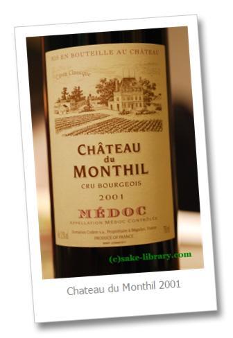 Chateau du Monthil 2001