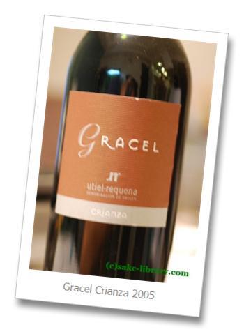 Gracel Crianza 2005