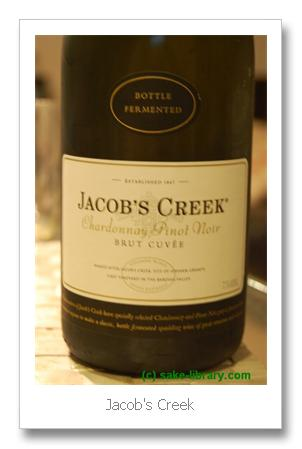 Jacobs Creek Chardonay Pinot Noir