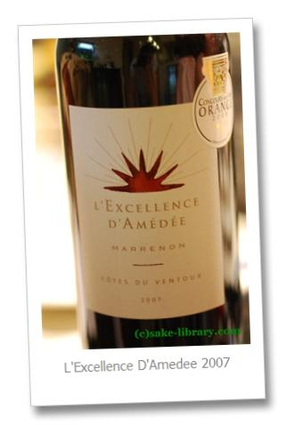 L'Excellence D'Amedee 2007