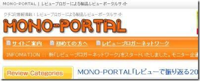 MONO-PORTAL