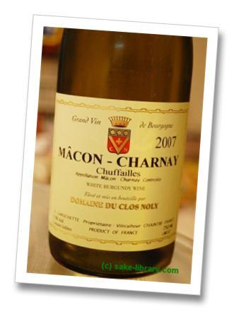 Macon-Charnay Chuffailles