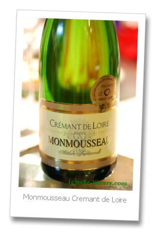Monmousseau Cremant de Loire