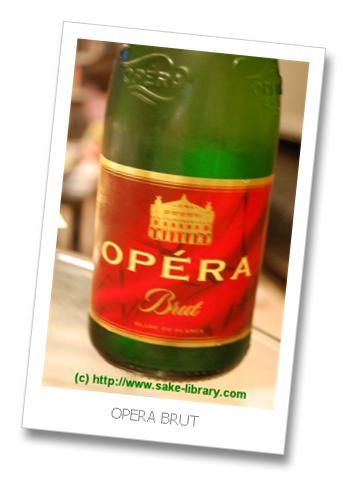 Opera Brut