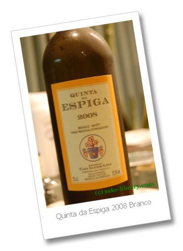 Quinta da Espiga 2008 Branco